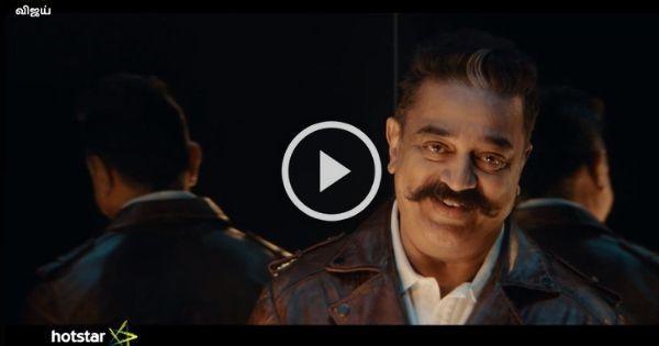 Hotstar Bigg Boss 3 Tamil