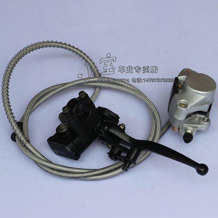 $19.88 (Buy here: https://alitems.com/g/1e8d114494ebda23ff8b16525dc3e8/?i=5&ulp=https%3A%2F%2Fwww.aliexpress.com%2Fitem%2FATV-Rear-Brake-Assy-ATV-accessories-big-dinosaur-bull-rear-disc-handbrake-assembly-rear-brake-pump%2F32211413991.html ) ATV Rear Brake Assy  ATV accessories big dinosaur bull rear  disc handbrake assembly rear brake pump rear caliper for just $19.88
