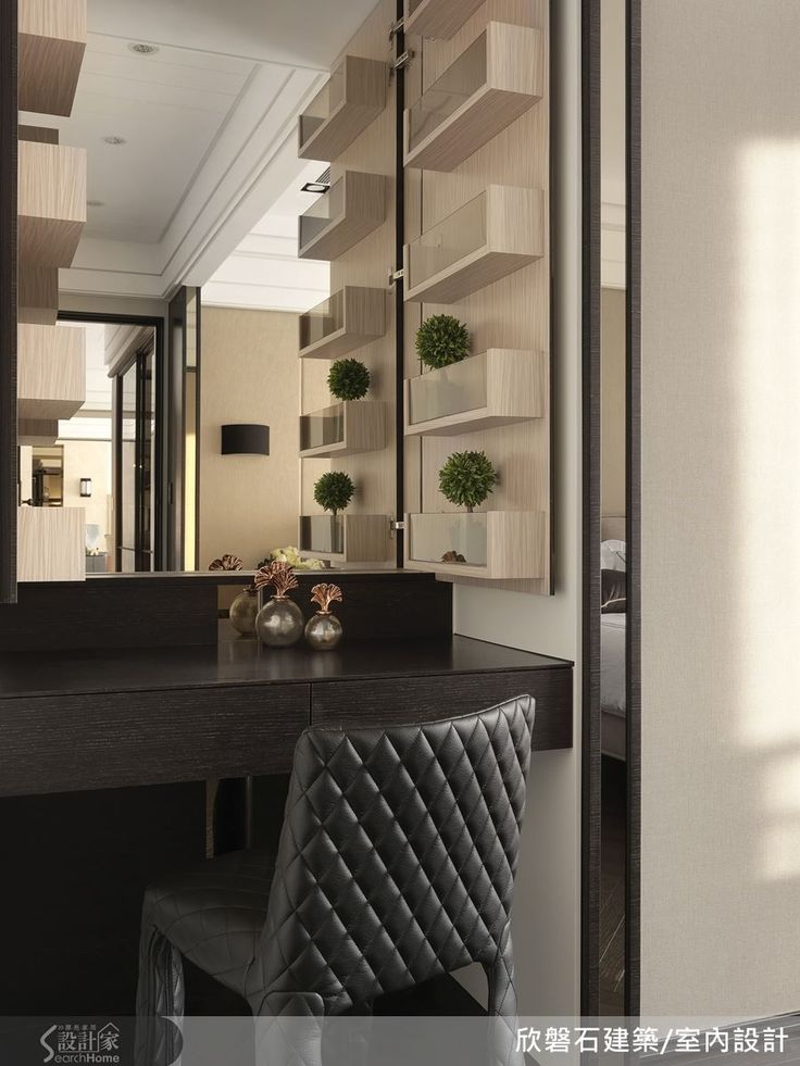 女主人專用的梳妝台,以深色雙開門片來遮住明鏡。打開門片,藏在門片後方、仿如建築「陽台」般的置物架則是擺放化妝用品的置物櫃。