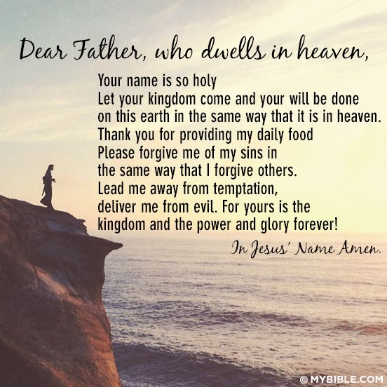 17 Best Images About God Always Hears Our Prayers On