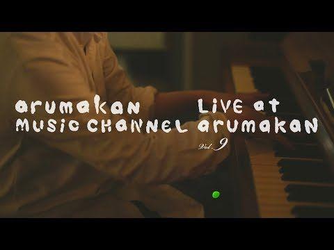 """Live at Arumakan - AMC Vol.9 - haruka nakamura""""音楽のある風景 アルマカンver."""" - ★★★★★ Japanese Post Classical"""
