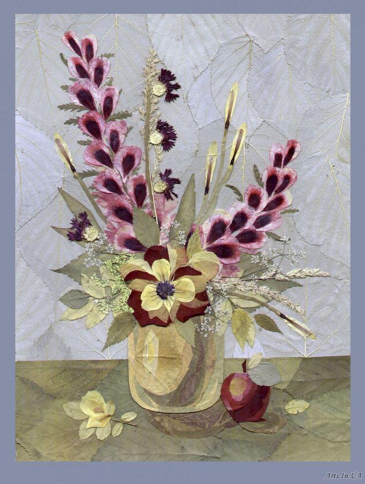 Флористика и открытки, дети картинки надписями