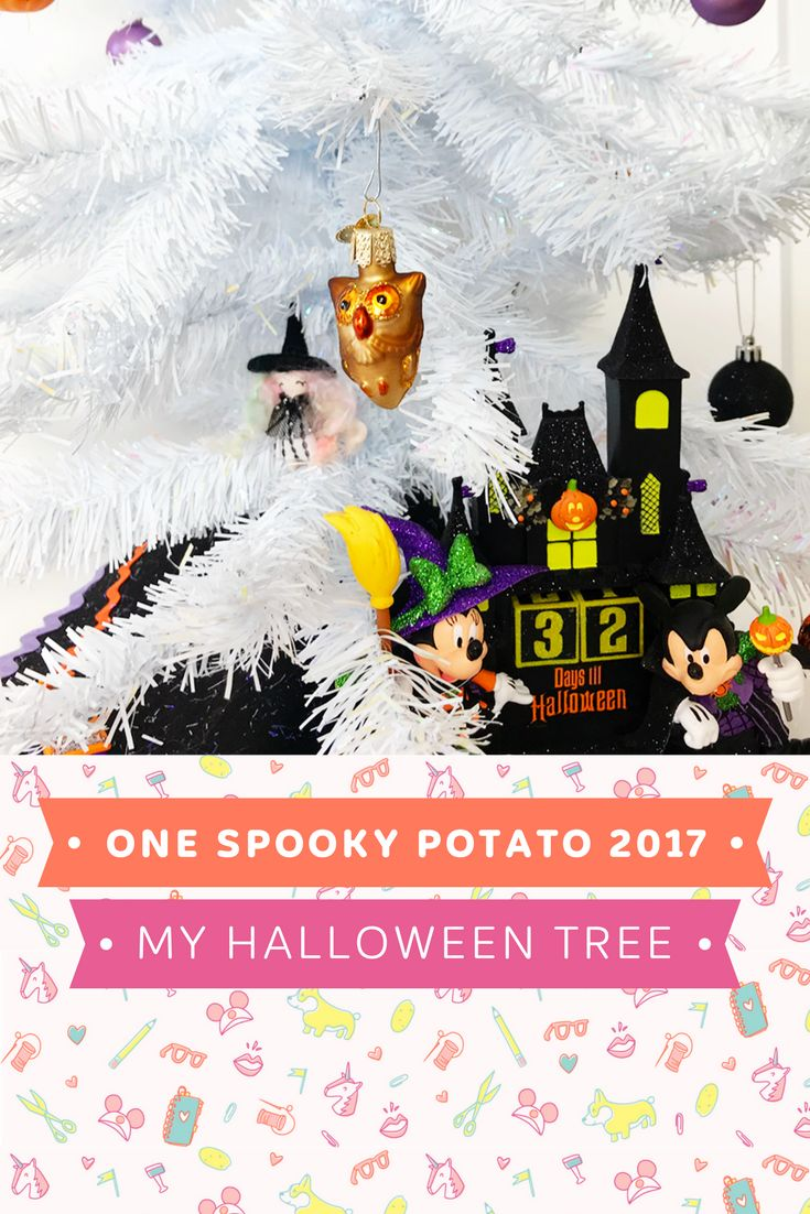 This year, I decided to finally take the plunge and put together a Halloween tree!