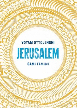 #Food #Books i migliori #libri di #cucina - #VanityFair.it #jerusalem #bompiani