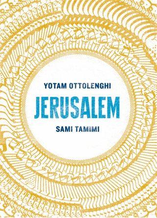 #Food #Books i migliori #libri di #cucina - #VanityFair.it #jerusalem #bompiani