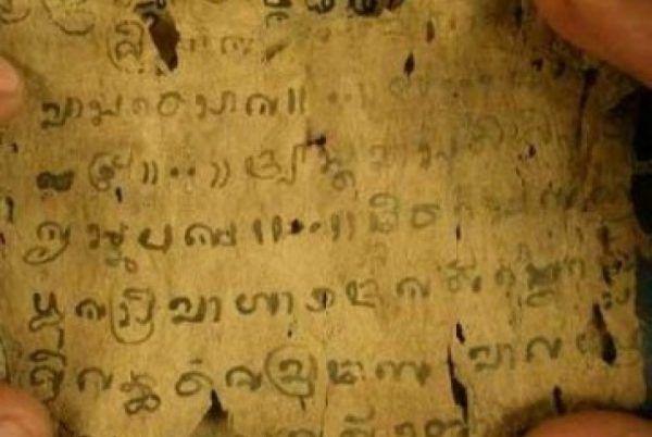 Gawat! Manuskrip Minangkabau terancam punah