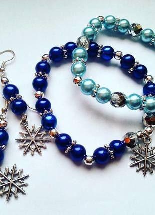 Kupuj mé předměty na #vinted http://www.vinted.cz/doplnky/sety/10507308-vanocni-set-s-vlockou-2-naramky-nausnice