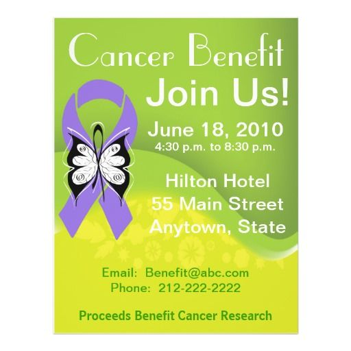 personalize hodgkin u0026 39 s lymphoma fundraising benefit custom