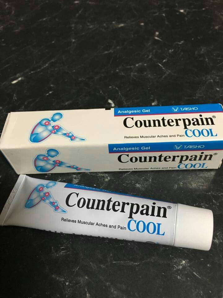 Anyone who suffer from aches pains and all that get into a Circle K and stock on this little beauty. We bought some while we were in Bali and it really is amazing. No pain anymore, only wish we bought more