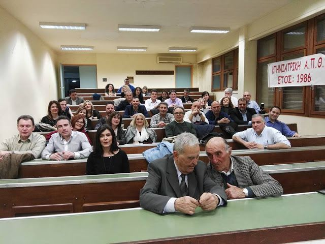 Κτηνίατροι που σπούδασαν στην Θεσσαλονίκη συγκεντρώθηκαν στην πόλη μας 30 χρόνια μετά !!!