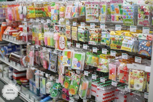 Bento shopping in Tokyo - Japan by bentomonsters