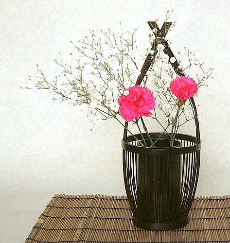 japanese flower vase  $56.53
