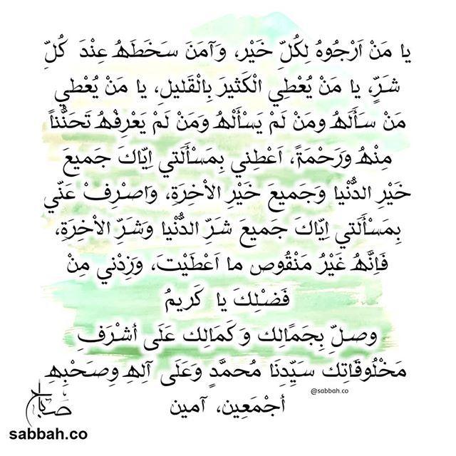 Follow My Instagram Sabbah Co Http Bit Ly 2a4lucb Instagram Follow Me On Instagram Math