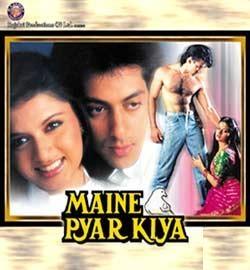 Maine Pyar Kiya - Salman Kahn's first film, 1989