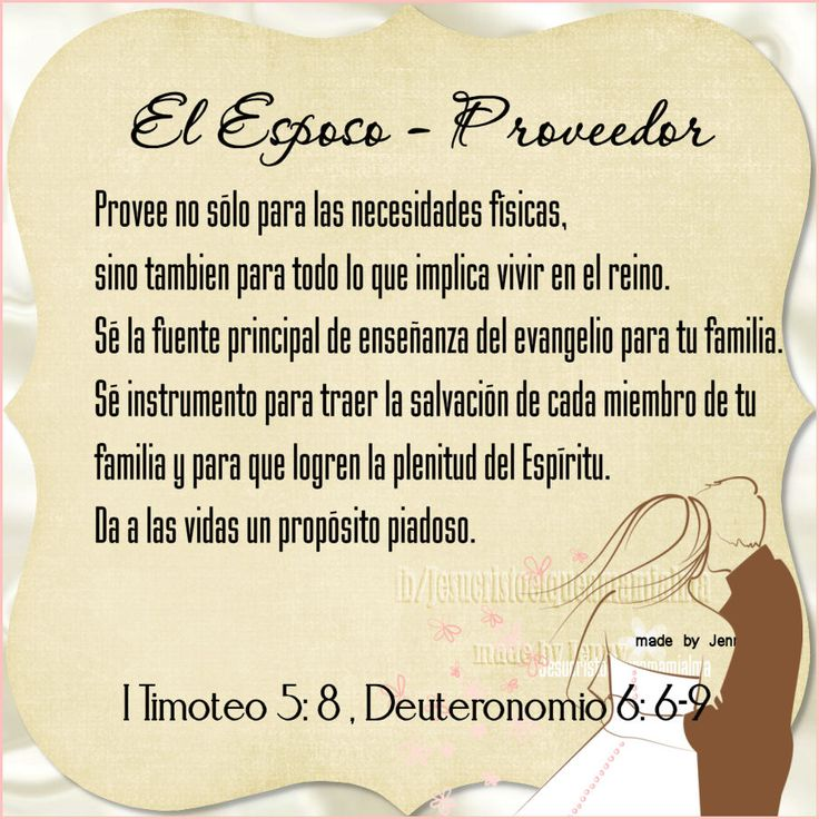Matrimonio Palabra Biblia : Best images about versículos on pinterest tes israel