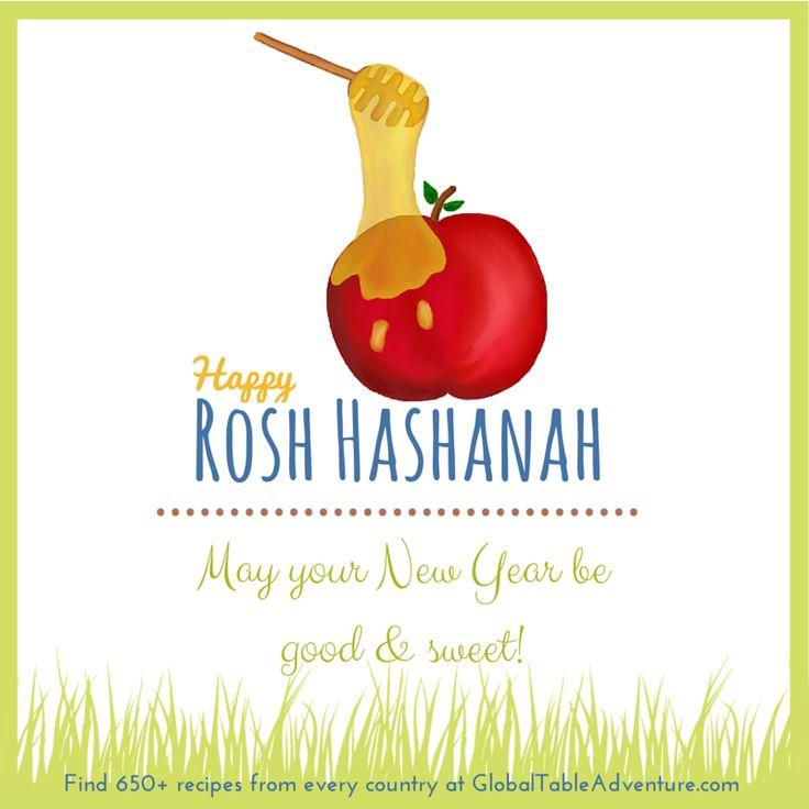 rosh hashanah 2017 table setting