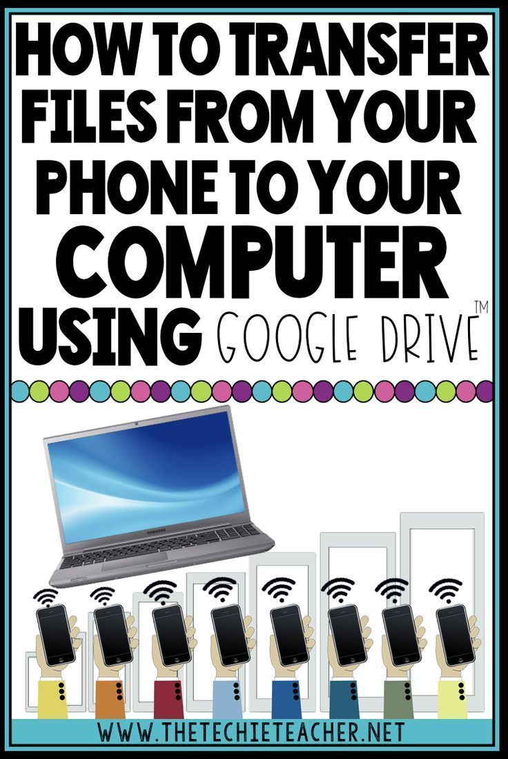How To Transfer Files From Your Phone To Your Computer In 2020 Life Hacks Computer Iphone Information Phone Info
