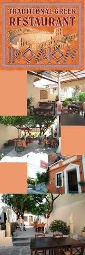 Tripadvisor #2 Awarded in Samos | Irodion Garden Restaurant in Pythagorion