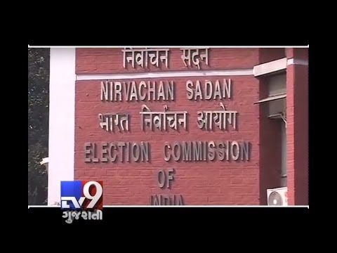 In order to curb corruption, Election Commission of India has made it compulsory to submit the file of Income-tax Return for all political parties of the nation.  For more videos go to  http://www.youtube.com/gujarattv9  Like us on Facebook at https://www.facebook.com/tv9gujarati Follow us on Twitter at https://twitter.com/Tv9Gujarat