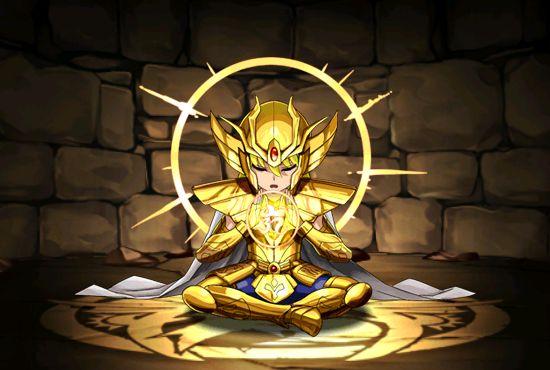 Cavaleiro de ouro - Shaka de Virgem - versão chibi