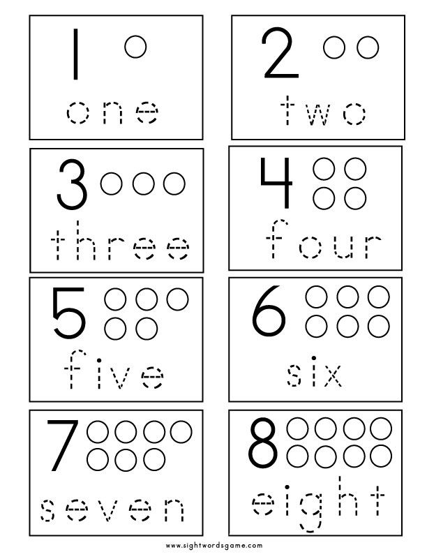 math sight number worksheets