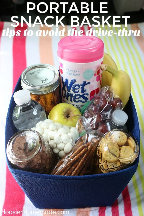 It's Summertime! Are you heading out on the road? This Portable Snack Basket is the perfect way to avoid the drive-thru!