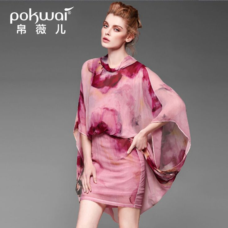 POKWAI Elegant Midi Bohemian Floral Summer Silk Dress Women 2017 Brand Womens Boho Clothing Cloak Sleeve Print Loose Dresses