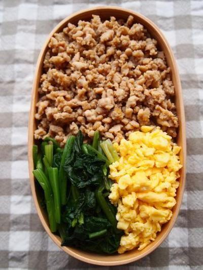 3色そぼろ丼弁当。 by おがわひろこさん | レシピブログ - 料理ブログ ...