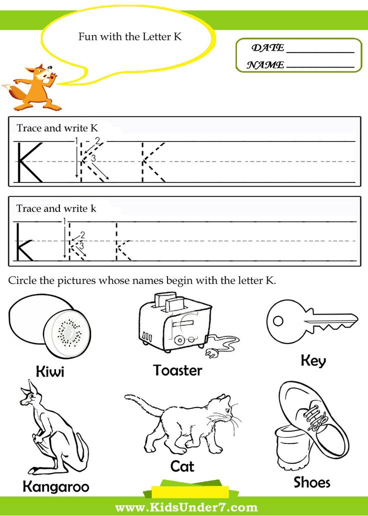 letter k worksheets and coloring pages auto 56 best images about thema kermis on see more 7