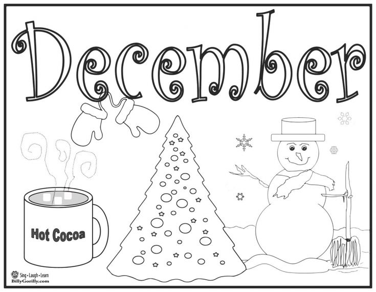 click on image to download and print december coloring page