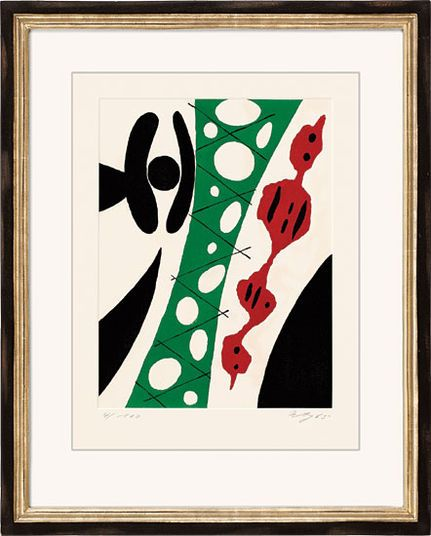 """Ernst Wilhelm Nay, """"Der Mensch"""", 1965 http://www.kunsthaus-artes.de/de/783037.R1/Bild-Der-Mensch-1965/783037.R1.html#q=nay&start=6"""