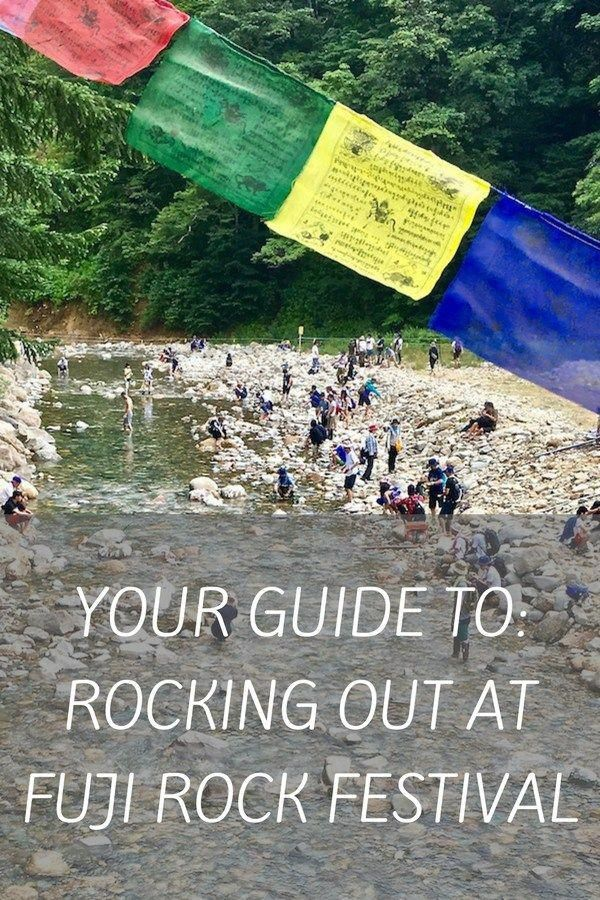 19bc1509e Ready to rock out at Fuji Rock Festival in Japan  Here s a guide to help  you have a fun and memorable experience. A great reason to travel to Japan.
