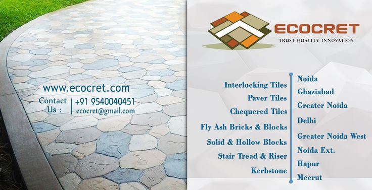 Ecocret Provides The Best Interlocking Pavers Kerbstone In Noida Contact Us Mobile