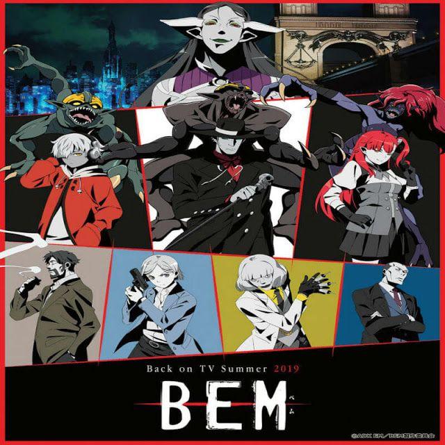مترجم Bem جميع حلقات أنمي Anime Anime Episodes Anime Dubbed