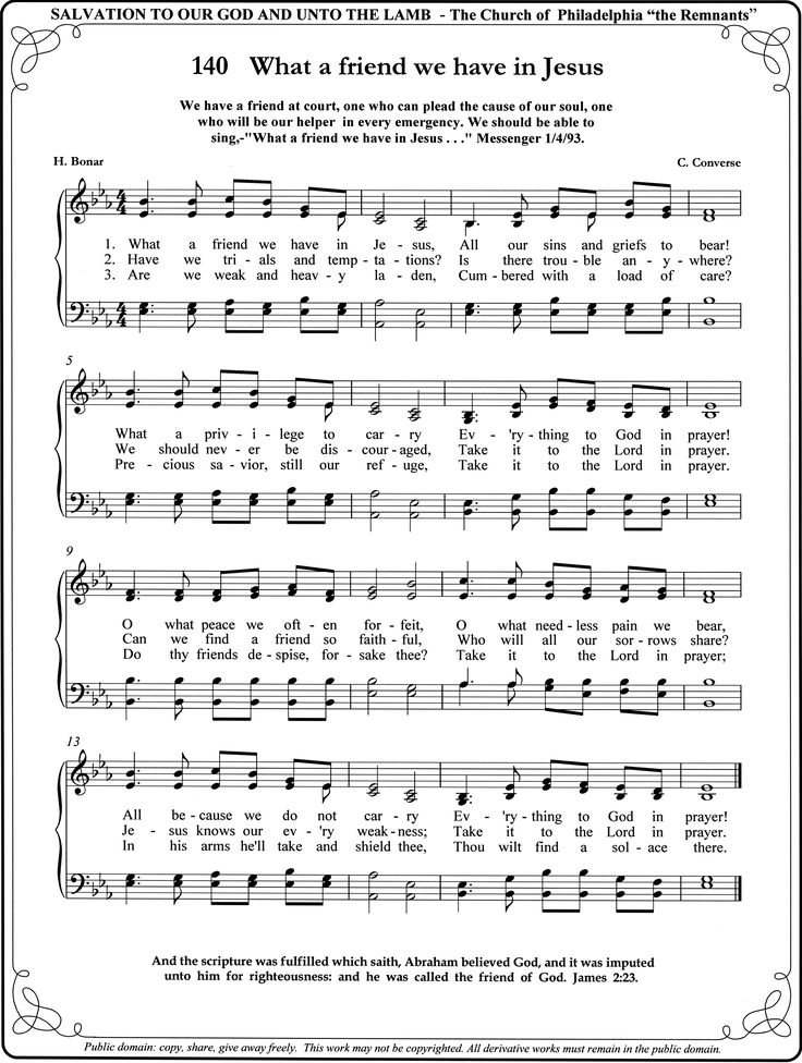 What A Friend We Have In Jesus http://weddingmusicproject.bandcamp.com/album/wedding-processional-songs-for-brides-bridesmaids