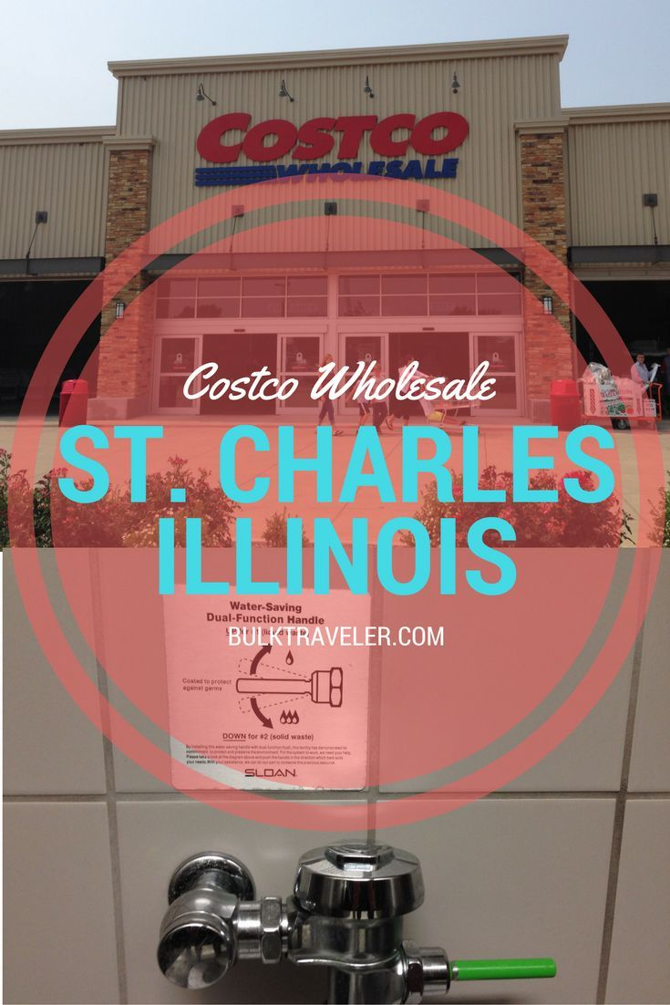 BulkTraveler visited its first location that had dual flush toilets.. Join http://BulkTraveler.com as we visit the Costco St. Charles location.
