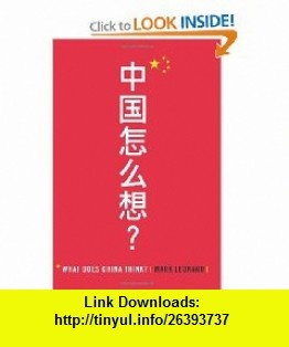 What Does China Think? Mark Leonard , ISBN-10: 1586484842  ,  , ASIN: B0044KMX16 , tutorials , pdf , ebook , torrent , downloads , rapidshare , filesonic , hotfile , megaupload , fileserve