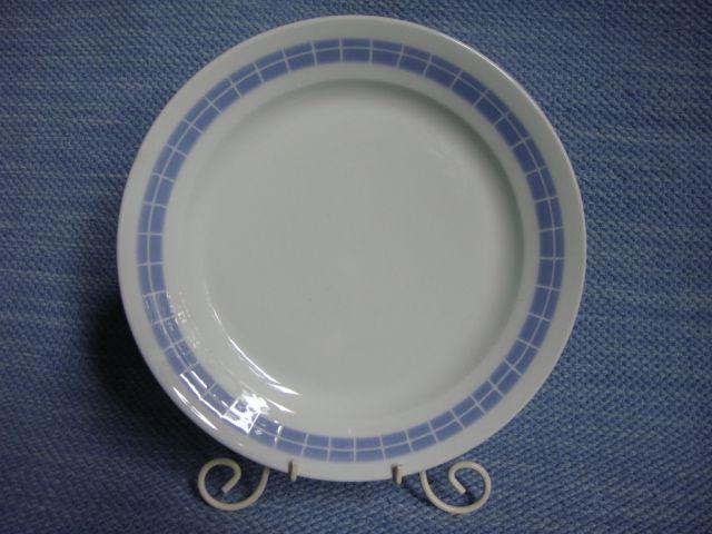 50-luvun lautanen, sininen koriste | Arabian vanhat astiat - Wanhat Kupit verkkokauppa