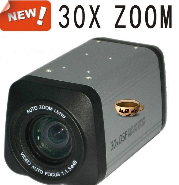 كاميرات المراقبة وانواعها واسعارها شرح متكامل نظام كاميرات مراقبة 2018 مما لاشك فيه أن كاميرات المراقبة أضحت حاجة م لح Camera Prices Security Camera Zoom Lens