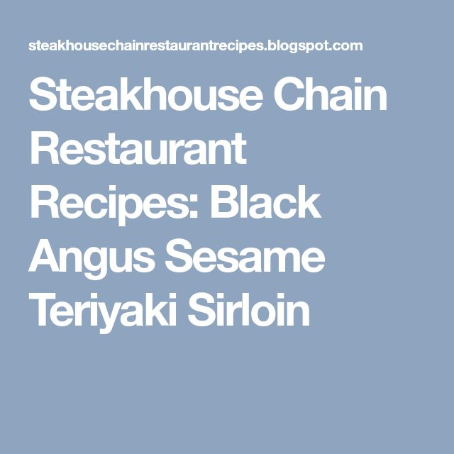 Steakhouse Chain Restaurant Recipes: Black Angus Sesame Teriyaki Sirloin