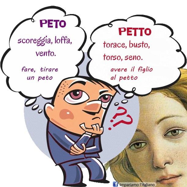 peto/petto