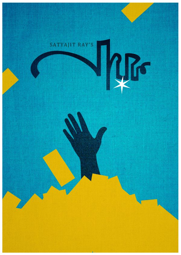Satyajit Ray's movies minimalistic posters on Behance