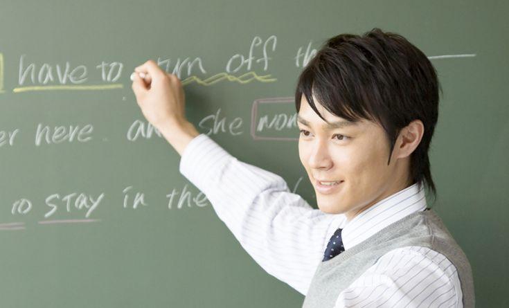 黒板を使った生授業を一流の先生から習えます!