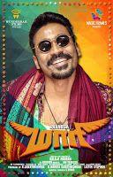 Dhanush Maari Movie First Look Poster, Dhanush, Kajal Agarwal starrer Maari tamil film first look poster, Direction by Balaji Mohan, Music by Anirudh Ravichander
