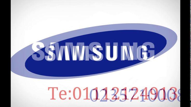 مركز خدمة سامسونج المعتمد   01223179993  +  0235700997  لاندرى سامسونج ع...