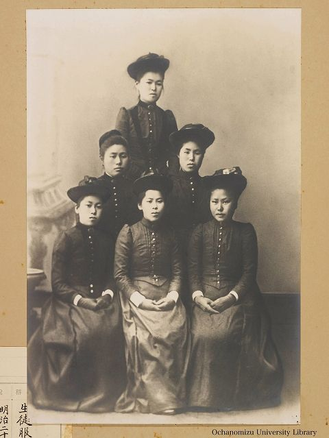 Japanese school students photo from Ochanomizu University hundred Year History お茶の水女子大学百年史 book - Rokumeikan era 鹿鳴館時代 - Tokyo, Japan - March 1893 Nippon-Graph