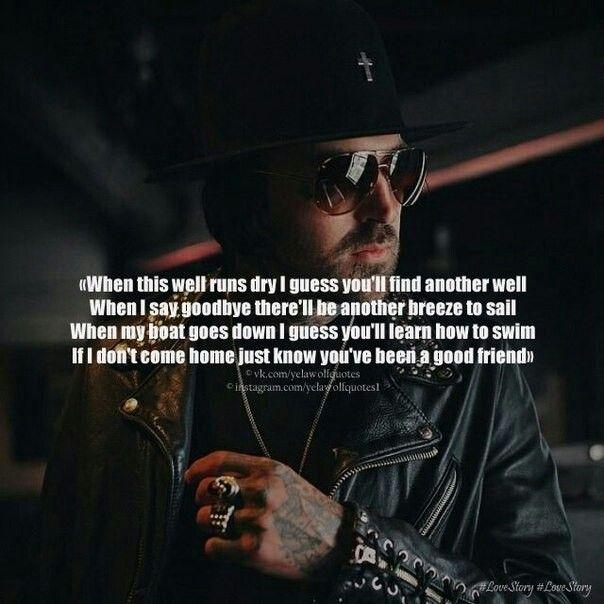 Yelawolf Love Story Lyrics