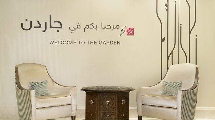 Отель Hilton Garden Inn Dubai Al Mina Отель, ОАЭ - Лобби Прием Стулья