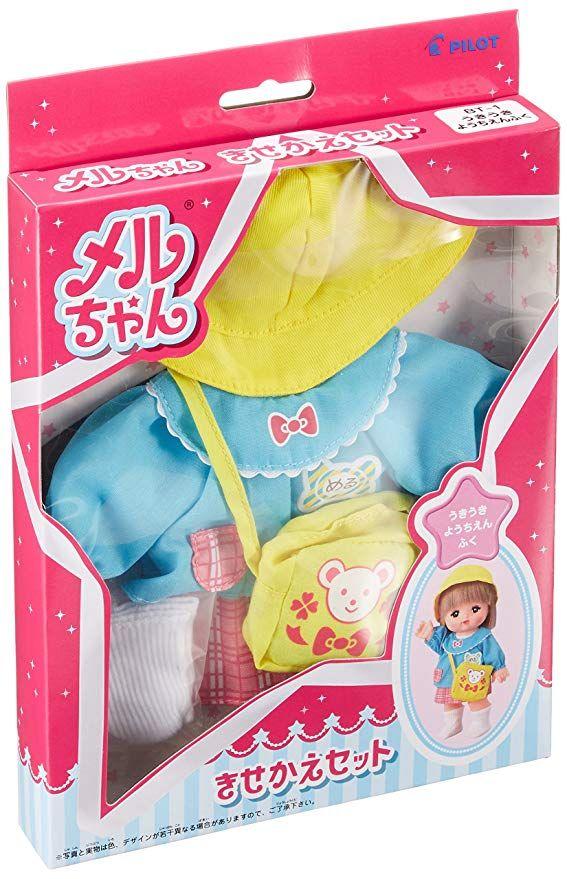 Kindergarten Clothes Exhilarating Set Kisekae Mel Chan by Pilot ink