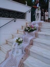 Στολισμός σπιτιού γάμου